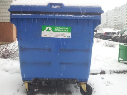 Дубна сортировка отходов