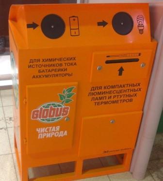 батарейки в гипермаркете Globus