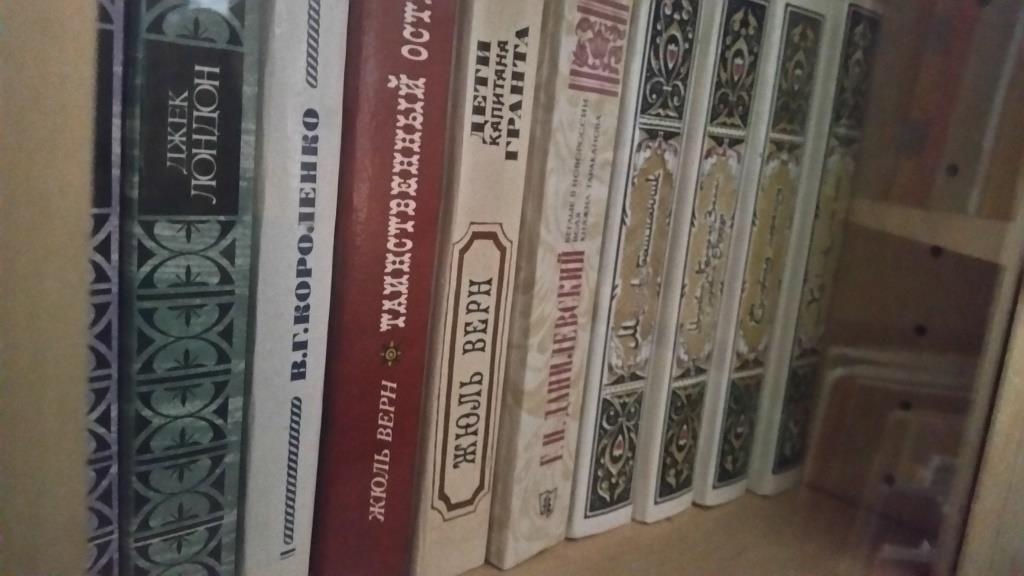 ненужные книги